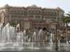 Emirates_Palace.png