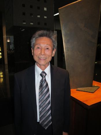 Atsuto Sawakami