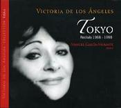 Tokyo_recitals.png