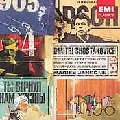Dmitri Shostakovich: The Complete Symphonies