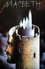 Macbeth by Rafal Olbinski (1999)