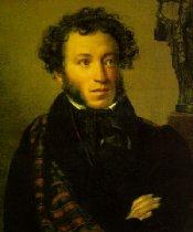 Aleksandr Sergeevich Pushkin