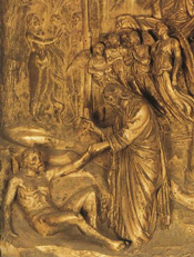 The Creation of Adam by Lorenzo Ghiberti