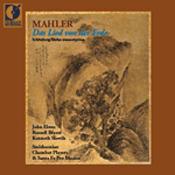 Gustav Mahler: Das Lied von der Erde.